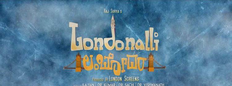 Londonalli Lambodara