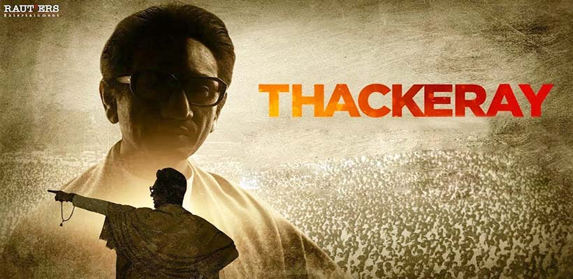Image result for thackeray (2019)