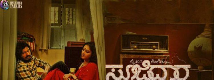 Soojidaara
