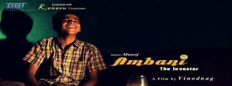 Ambani the investor