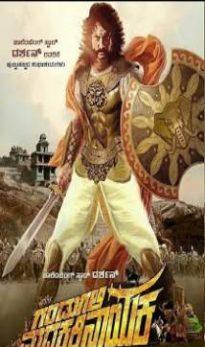 Gandugali Madakari Nayaka