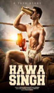hawasingh